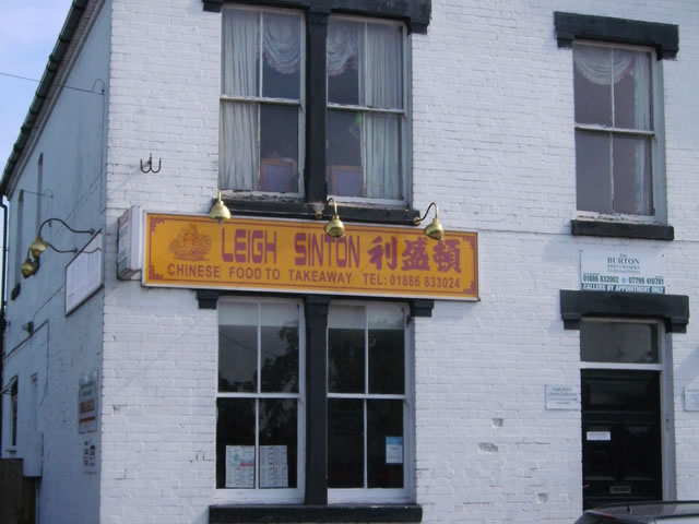 The Leigh Sinton Takeaway